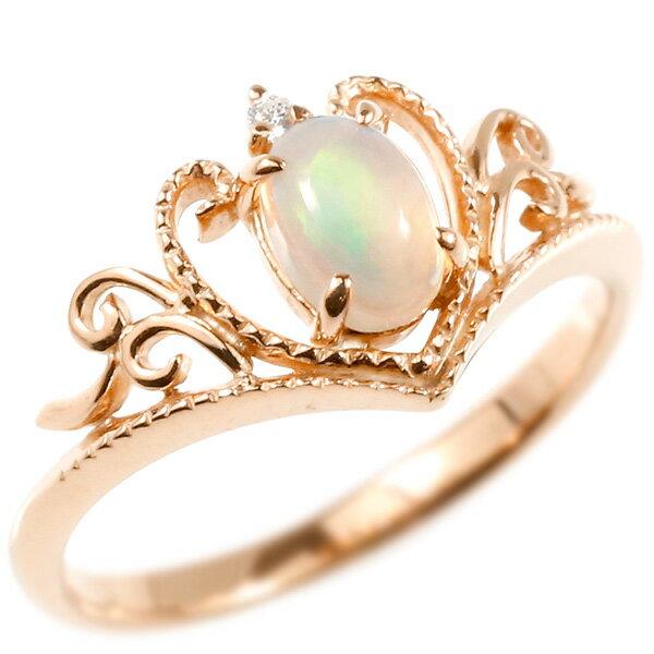 婚約指輪 リング ピンクゴールドk10 ティアラ オパール ダイヤモンド エンゲージリング 指輪 透かし ミル打ち ピンキーリング プリンセス 10金 レディース