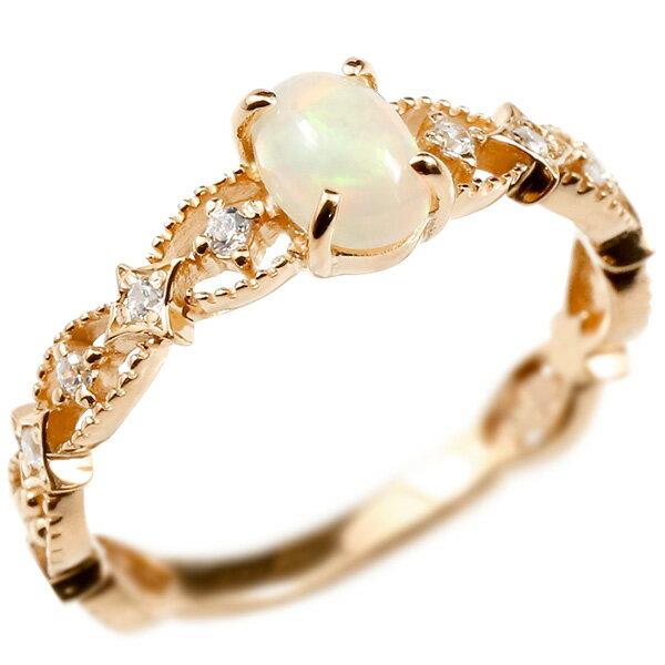 婚約指輪 リング ピンクゴールドk18 オパール キュービックジルコニア エンゲージリング 指輪 透かし ミル打ち ピンキーリング アンティーク 18金 レディース