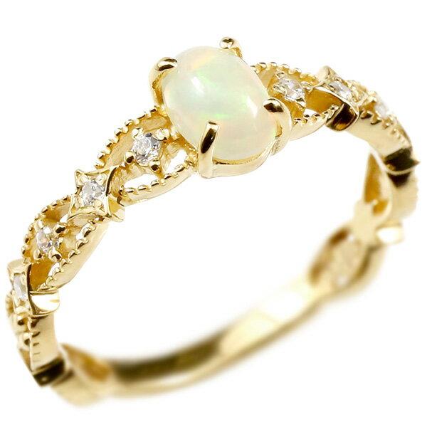 婚約指輪 リング イエローゴールドk10 オパール ダイヤモンド エンゲージリング 指輪 透かし ミル打ち ピンキーリング アンティーク 10金 宝石 レディース