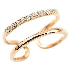 指輪 婚約指輪 ピンキーリング ピンクゴールドk18 キュービックジルコニア エンゲージリング 2連リング フリーサイズリング フリスタ 18金 妻 嫁 奥さん 女性 彼女 娘 母 祖母 パートナー