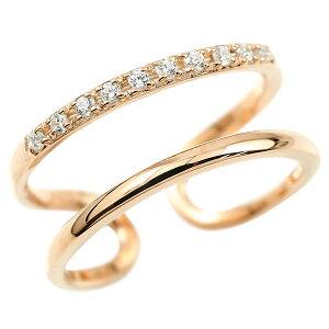 指輪 婚約指輪 ピンキーリング ダイヤモンド ピンクゴールドk18 エンゲージリング 2連リング フリーサイズリング フリスタ 18金 送料無料 人気