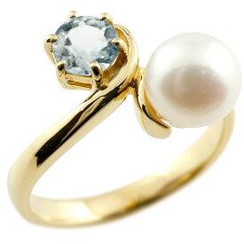 パールリング 真珠 フォーマル アクアマリン イエローゴールドk18 リング ピンキーリング 指輪 18金 宝石 妻 嫁 奥さん 女性 彼女 娘 母 祖母 パートナー 送料無料