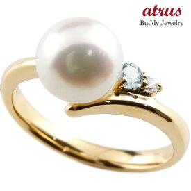 パールリング 真珠 フォーマル アクアマリン イエローゴールドk18 リング ダイヤモンド ピンキーリング ダイヤ 指輪 18金 宝石 妻 嫁 奥さん 女性 彼女 娘 母 祖母 パートナー 送料無料