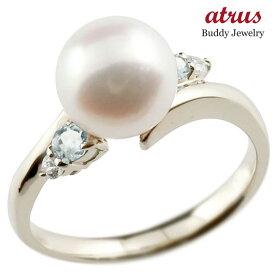 パールリング 真珠 フォーマル アクアマリン プラチナ900 リング ダイヤモンド ピンキーリング ダイヤ 指輪 スパイラル 宝石 妻 嫁 奥さん 女性 彼女 娘 母 祖母 パートナー 送料無料