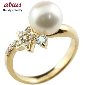 パールリング 真珠 フォーマル 星 スター アクアマリン イエローゴールドk18 リング ダイヤモンド ピンキーリング ダイヤ 指輪 18金 スパイラル 妻 嫁 奥さん 女性 彼女 娘 母 祖母 パートナー 送料無料