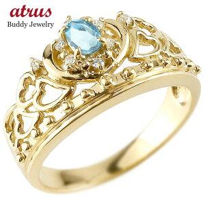 ピンキーリング リング ブルートパーズ 指輪 イエローゴールドk18 透かし ティアラ ダイヤモンド 11月誕生石 幅広リング レディース 18金 宝石 送料無料 人気