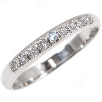 甲丸 ピンキーリング ダイヤモンド エタニティ プラチナリング 指輪 エタニティリング アクアマリン ダイヤ 3月誕生石 ストレート 2.3 宝石