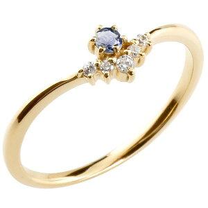 リング アイオライト ダイヤモンド イエローゴールドk10 ピンキーリング 指輪 華奢リング 重ね付け 10金 レディース V字 送料無料