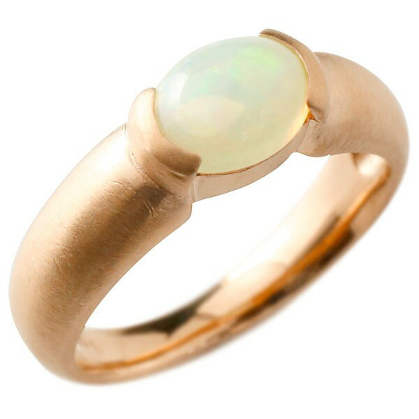 ピンキーリング ピンクゴールドk18 大粒 一粒 オパール リング 18金 指輪 婚約指輪 エンゲージリング Xmas Christmas