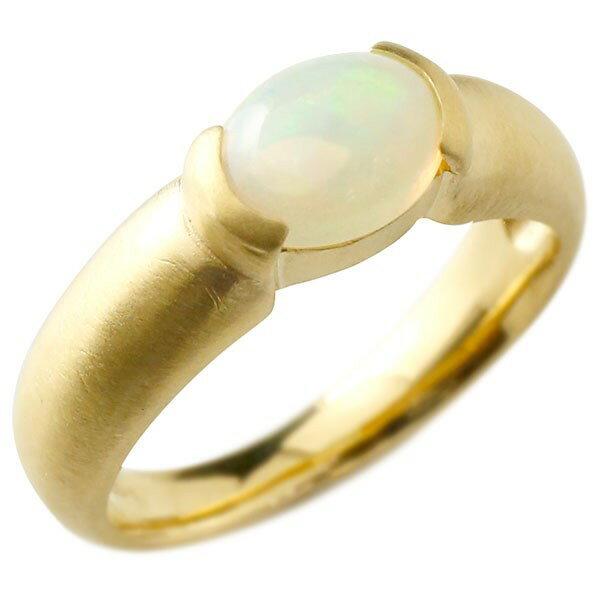 【送料無料】新作 イエローゴールドk18 大粒 一粒 オパール リング ピンキーリング 18金 指輪 婚約指輪 エンゲージリング ファッション
