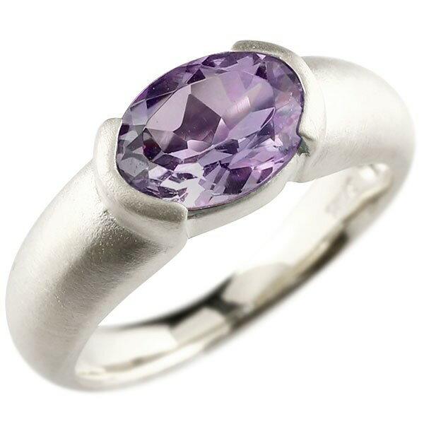 ピンキーリング ホワイトゴールドk18 大粒 一粒 アメジスト リング ピンキーリング 18金 指輪 婚約指輪 エンゲージリング 夏