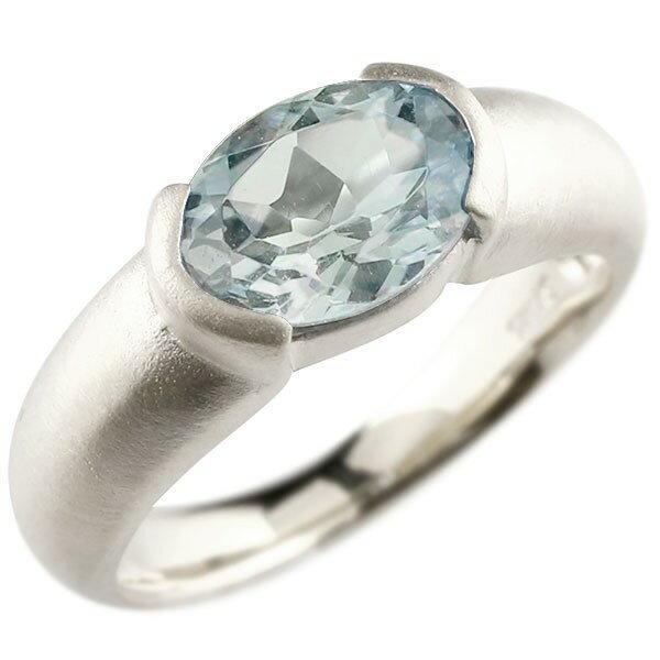 ピンキーリング ホワイトゴールドk10 大粒 一粒 アクアマリン リング ピンキーリング 10金 指輪 婚約指輪 エンゲージリング 夏