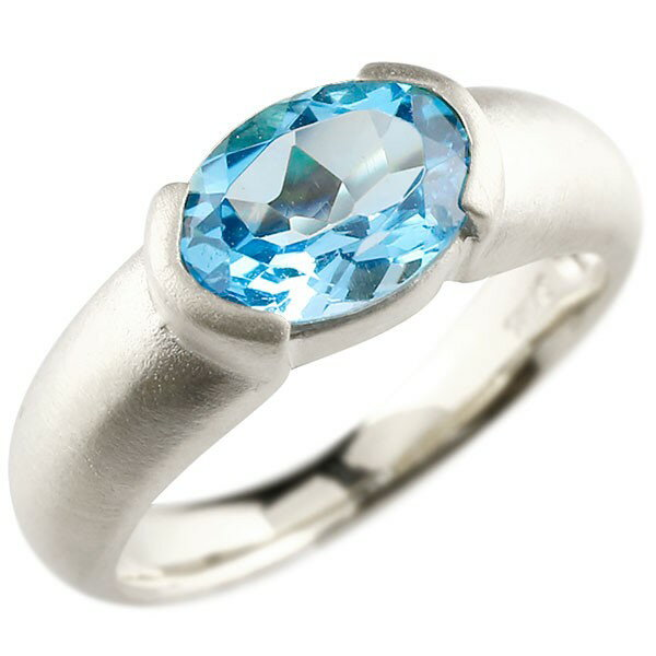 ピンキーリング ホワイトゴールドk18 大粒 一粒 ブルートパーズ リング ピンキーリング 18金 指輪 婚約指輪 エンゲージリング