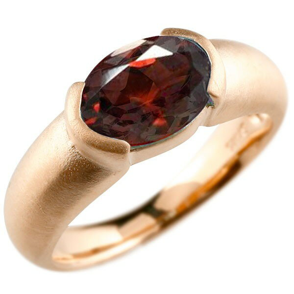 ピンキーリング ピンクゴールドk18 大粒 一粒 ガーネット リング ピンキーリング 18金 指輪 婚約指輪 エンゲージリング Xmas Christmas