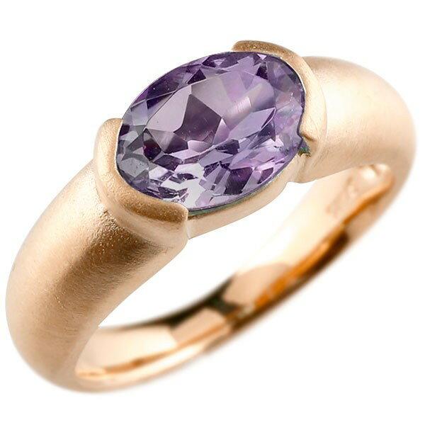 ピンキーリング ピンクゴールドk18 大粒 一粒 アメジスト リング ピンキーリング 18金 指輪 婚約指輪 エンゲージリング 夏