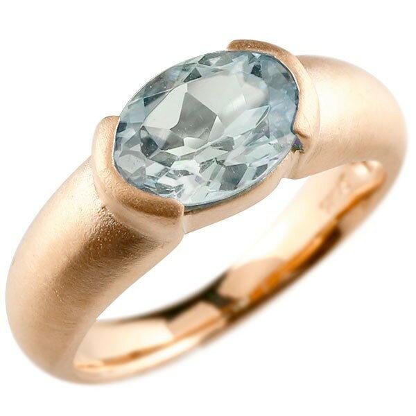 ピンキーリング ピンクゴールドk18 大粒 一粒 アクアマリン リング ピンキーリング 18金 指輪 婚約指輪 エンゲージリング 夏
