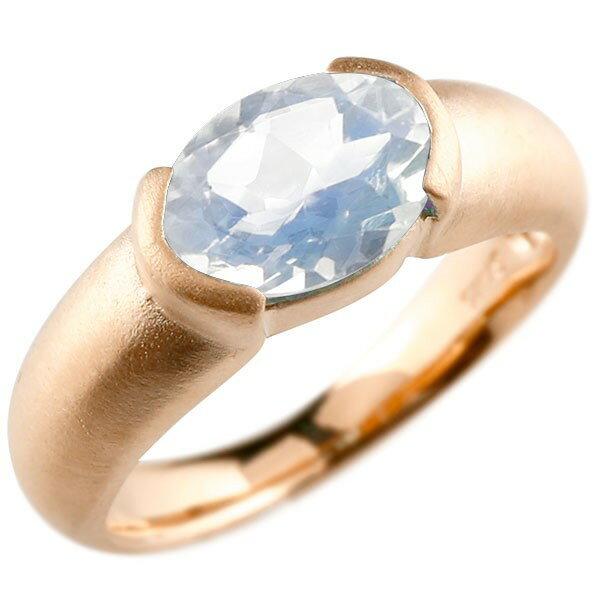 ピンキーリング ピンクゴールドk18 大粒 一粒 ブルームーンストーン リング ピンキーリング 18金 指輪 婚約指輪 エンゲージリング 夏