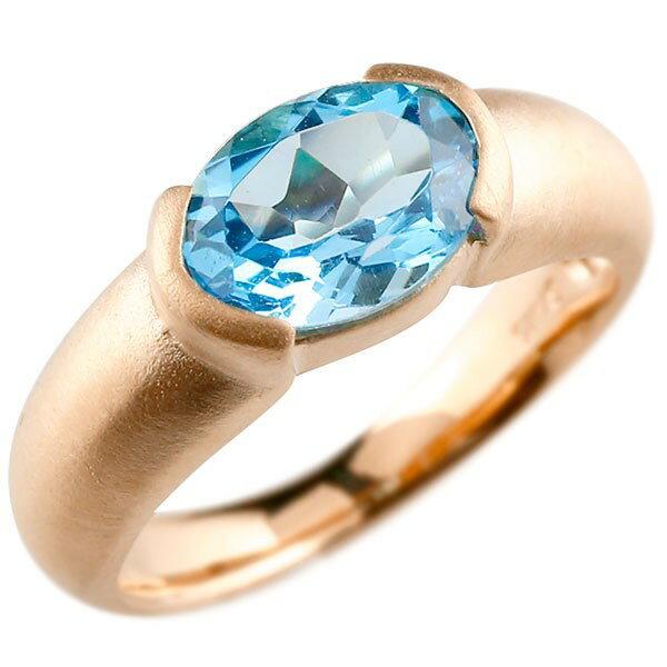 ピンキーリング ピンクゴールドk10 大粒 一粒 ブルートパーズ リング ピンキーリング 10金 指輪 婚約指輪 エンゲージリング