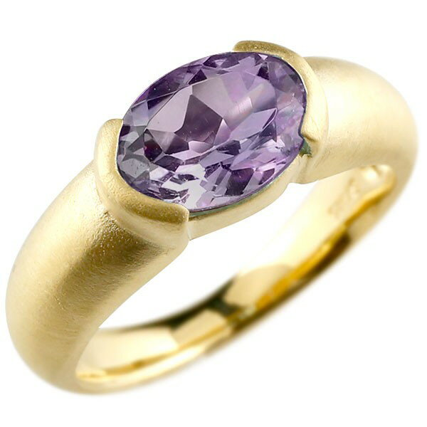 ピンキーリング イエローゴールドk18 大粒 一粒 アメジスト リング ピンキーリング 18金 指輪 婚約指輪 エンゲージリング 夏