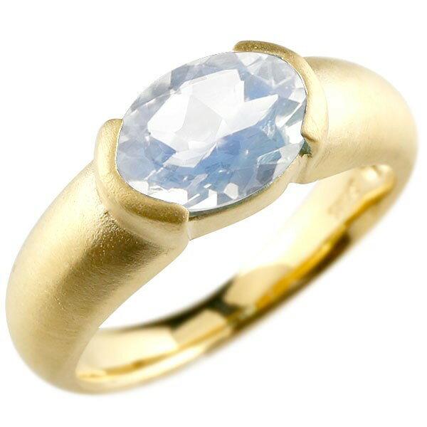 ピンキーリング イエローゴールドk10 大粒 一粒 ブルームーンストーン リング ピンキーリング 10金 指輪 婚約指輪 エンゲージリング 夏