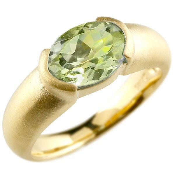 ピンキーリング イエローゴールドk18 大粒 一粒 ペリドット リング ピンキーリング 18金 指輪 婚約指輪 エンゲージリング 夏