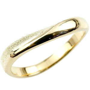 指輪 エンゲージリング リング イエローゴールドk18 婚約 指輪 ピンキーリング 18金 k18 スターダスト仕上げ 地金 緩やかなV字 プレゼント 女性 送料無料 LGBTQ 男女兼用