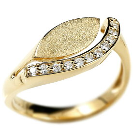 婚約指輪 イエローゴールドk18 エンゲージリング ピンキーリング キュービックジルコニア 指輪 ウェーブリング 18金 18k レディース 緩やかなV字 つや消し 妻 嫁 奥さん 女性 彼女 娘 母 祖母 パートナー