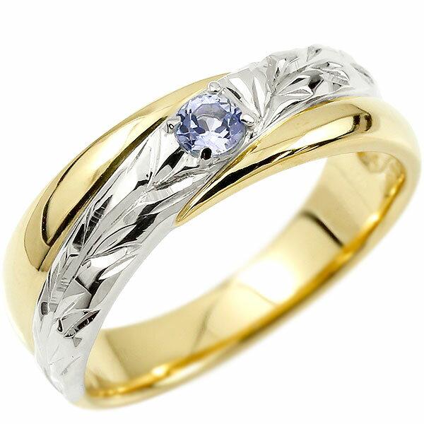 ハワイアンジュエリー 婚約指輪 プラチナ タンザナイト エンゲージリング ピンキーリング リング 指輪 一粒 イエローゴールドk10 10金コンビ 10k pt900 Xmas Christmas