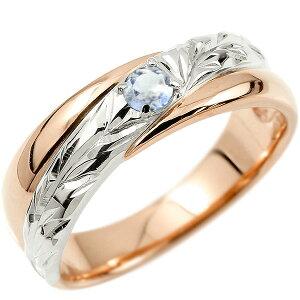 プラチナ ハワイアンジュエリー 婚約 指輪 ブルームーンストーン エンゲージリング ピンキーリング 指輪 一粒 ピンクゴールドk18 18金コンビ 18k pt900 の 送料無料
