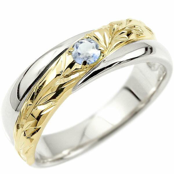 ハワイアンジュエリー 婚約指輪 シルバー ブルームーンストーン エンゲージリング ピンキーリング リング 指輪 一粒 イエローゴールドk10 10金コンビ 10k sv925