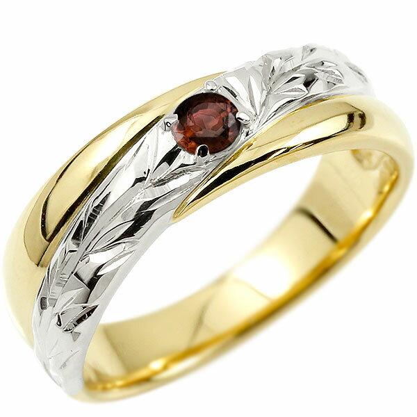ハワイアンジュエリー 婚約指輪 プラチナ ガーネット エンゲージリング ピンキーリング リング 指輪 一粒 イエローゴールドk10 10金コンビ 10k pt900 Xmas Christmas