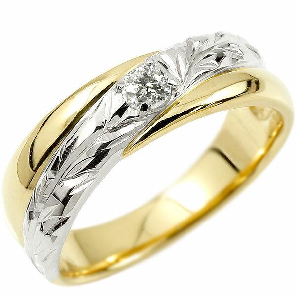 ハワイアンジュエリー 婚約指輪 プラチナ スワロフスキー キュービック エンゲージリング ピンキーリング 指輪 一粒 イエローゴールドk10 10金コンビ 10k pt900