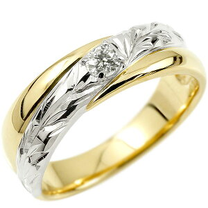 ハワイアンジュエリー 婚約指輪 プラチナ キュービック エンゲージリング ピンキーリング 指輪 一粒 イエローゴールドk10 10金コンビ 10k pt900 の 送料無料 人気