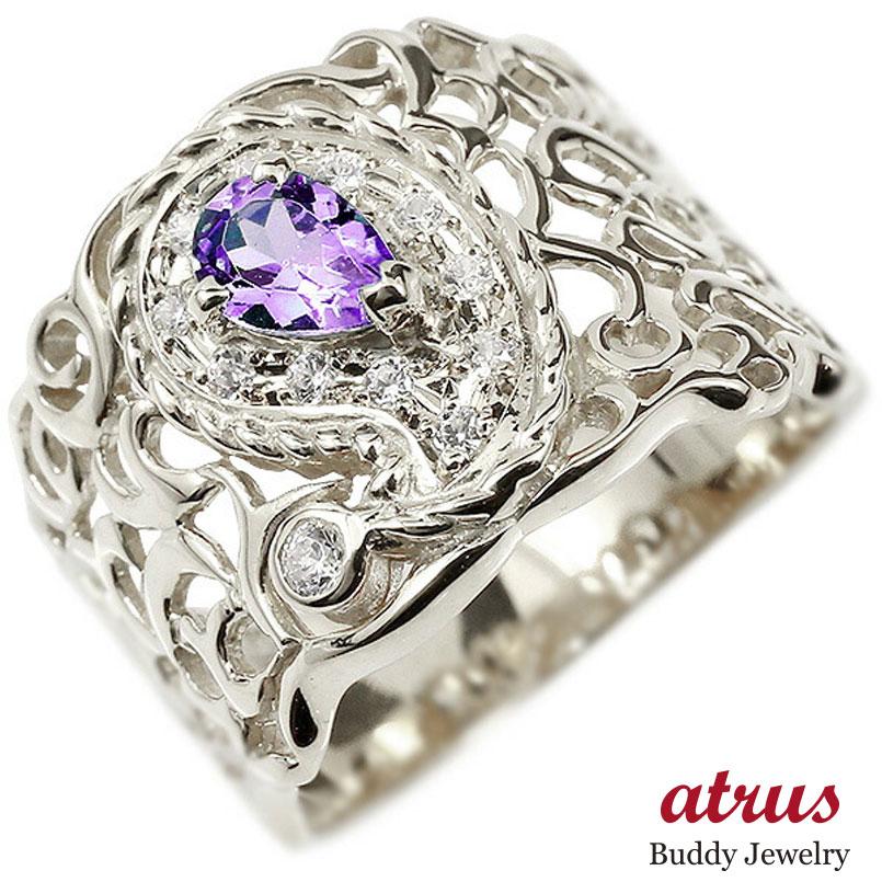 リング ペイズリー ダイヤモンド アメジスト シルバー925 婚約指輪 ピンキーリング ダイヤ 指輪 透かし 幅広 エンゲージリング sv925 レディース