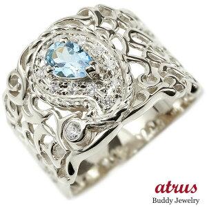 リング ペイズリー ダイヤモンド ブルートパーズ シルバー925 婚約指輪 ピンキーリング 指輪 透かし 幅広 エンゲージリング sv925 レディース 送料無料 人気