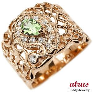 リング ペイズリー ダイヤモンド ペリドット ピンクゴールドk18 婚約指輪 ピンキーリング ダイヤ 指輪 透かし 幅広 エンゲージリング 18金 レディース 妻 嫁 奥さん 女性 彼女 娘 母 祖母 パー