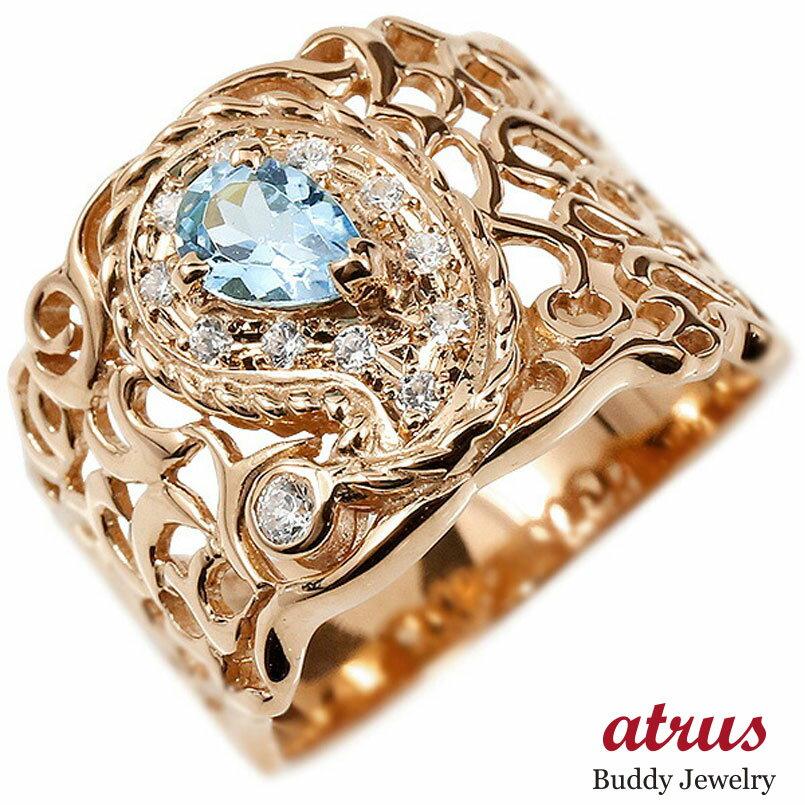 リング ペイズリー キュービックジルコニア ブルートパーズ ピンクゴールドk10 婚約指輪 ピンキーリング 透かし 幅広 エンゲージリング 10金 レディース