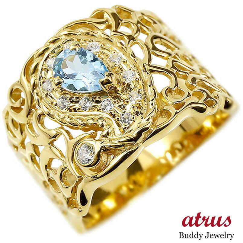 リング ペイズリー ダイヤモンド ブルートパーズ イエローゴールドk18 婚約指輪 ピンキーリング 指輪 透かし 幅広 エンゲージリング 18金 レディース