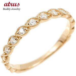 婚約指輪 リング ピンクゴールドk18 ダイヤモンド エンゲージリング 指輪 ミル打ち ピンキーリング 18金 宝石 送料無料 LGBTQ 男女兼用