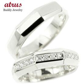 ペアリング 結婚指輪 シルバー925 キュービックジルコニア 指輪 sv925 シンプル マリッジリング リング カップル 2本セット 宝石 送料無料