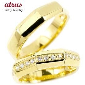 ペアリング 結婚指輪 イエローゴールドk18 キュービックジルコニア 指輪 18金 シンプル マリッジリング リング カップル 2本セット 宝石 送料無料