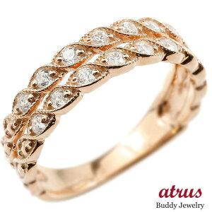 婚約 指輪 リング ピンクゴールドk18 キュービックジルコニア エンゲージリング 2連 指輪 ミル打ち ミルグレイン アンティーク ピンキーリング 18金 レディース 送料無料 人気