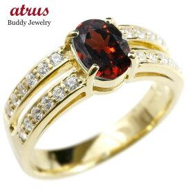リング ダイヤモンド ガーネット イエローゴールドk10 婚約指輪 ピンキーリング ダイヤ 指輪 幅広 エンゲージリング 10金 レディース 送料無料