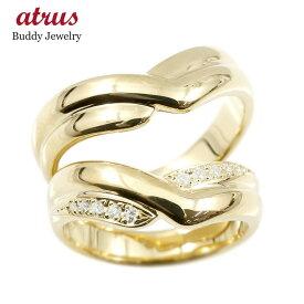 ペアリング 結婚指輪 イエローゴールドk18 キュービックジルコニア 指輪 V字 18金 マリッジリング リング カップル 2本セット 宝石 送料無料