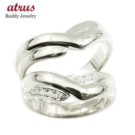 ペアリング 結婚指輪 プラチナ キュービックジルコニア 指輪 V字 pt900 マリッジリング リング カップル 2本セット 宝石 送料無料