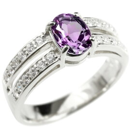 プラチナリング ダイヤモンド アメジスト 婚約指輪 ピンキーリング ダイヤ 指輪 幅広 エンゲージリング pt900 レディース 送料無料