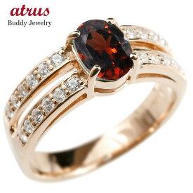 リング ダイヤモンド ガーネット ピンクゴールドk18 婚約指輪 ピンキーリング ダイヤ 指輪 幅広 エンゲージリング 18金 レディース 送料無料