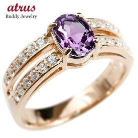 リング ダイヤモンド アメジスト ピンクゴールドk18 婚約指輪 ピンキーリング ダイヤ 指輪 幅広 エンゲージリング 18金 レディース 送料無料
