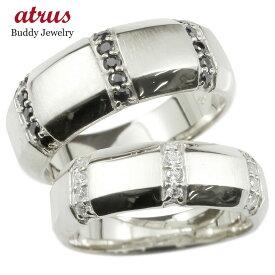 ペアリング 結婚指輪 プラチナ キュービックジルコニア ブラックキュービック 指輪 幅広 つや消し pt900 マリッジリング リング カップル 送料無料
