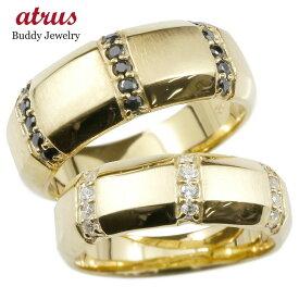 ペアリング 結婚指輪 イエローゴールドk10 キュービックジルコニア ブラックキュービック 指輪 幅広 つや消し 10金 マリッジリング リング カップル 送料無料